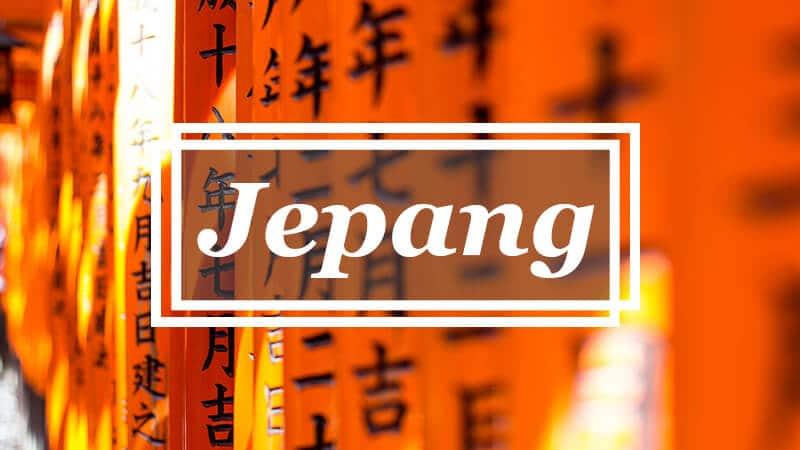Asal Bahasa - Jepang