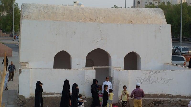 Arti Nama Salman - Masjid Salman Al Farisi