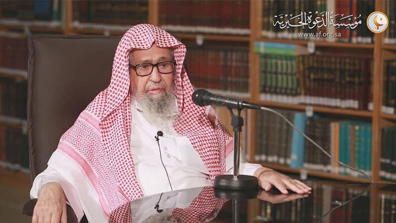 Arti Nama Fauzan - Shalih Al Fauzan