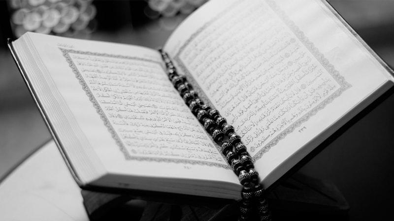 Nama Nama Anak Laki Laki Islami - Alquran
