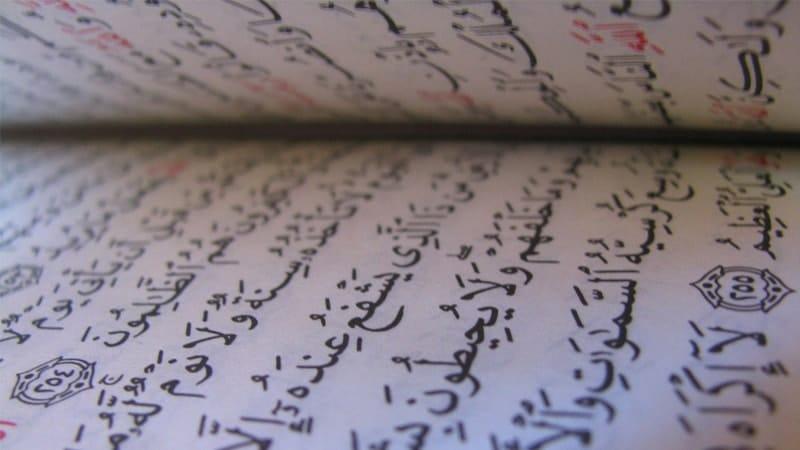 Nama Bayi Laki Laki Islam Modern - Alquran