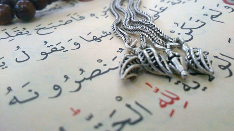 Nama Nama Anak Perempuan Islam Modern - Alquran