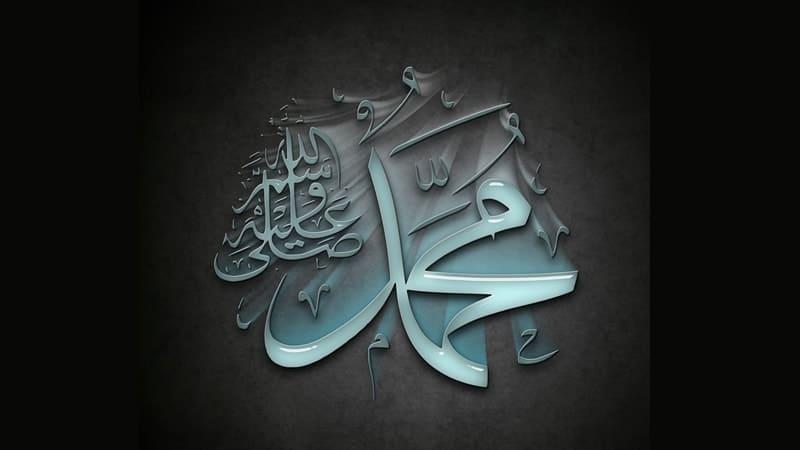 Arti Nama Muhammad - Nabi Muhammad SAW