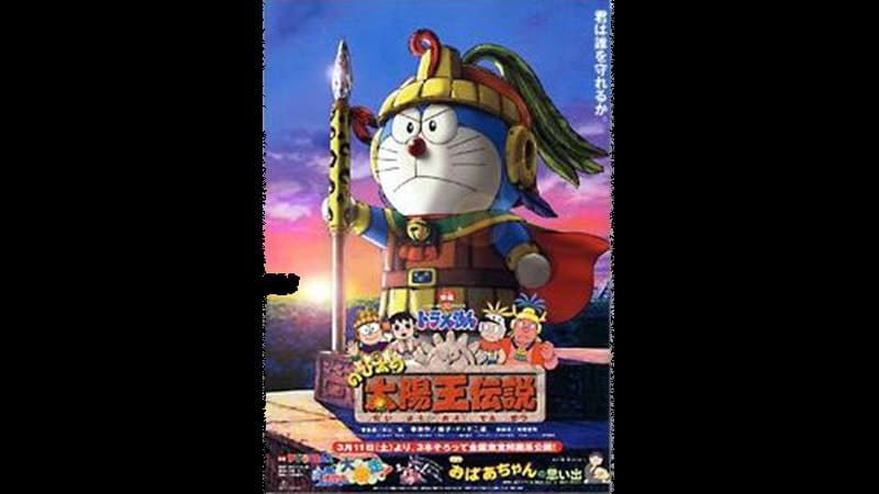 Download Film Petualangan Doraemon - Doraemon: Legenda Raja Matahari