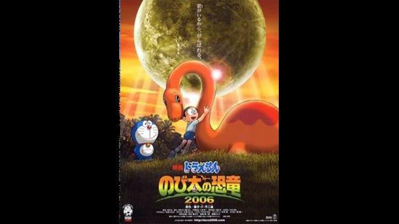 Download Film Petualangan Doraemon - Nobita dan Dinosaurus