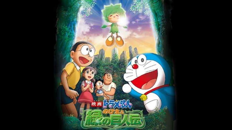 Download Film Petualangan Doraemon - Nobita dan Manusia Negeri Hijau