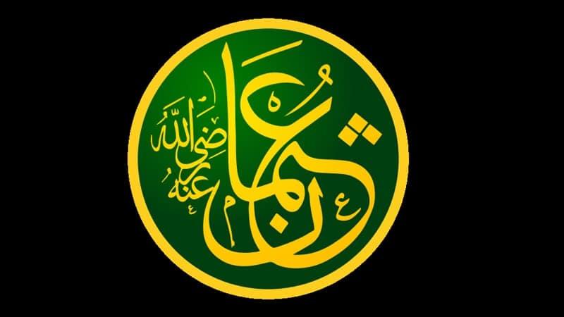 Arti Nama Usman - Usman bin Affan