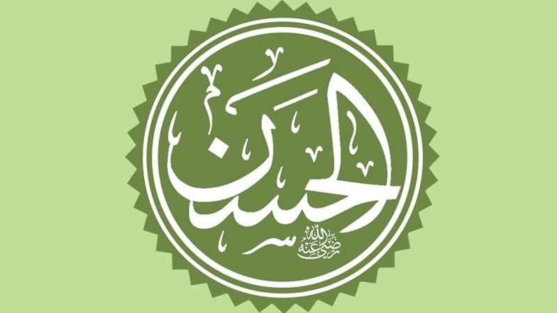 Arti Nama Hasan - Hasan bin Ali bin Abu Thalib