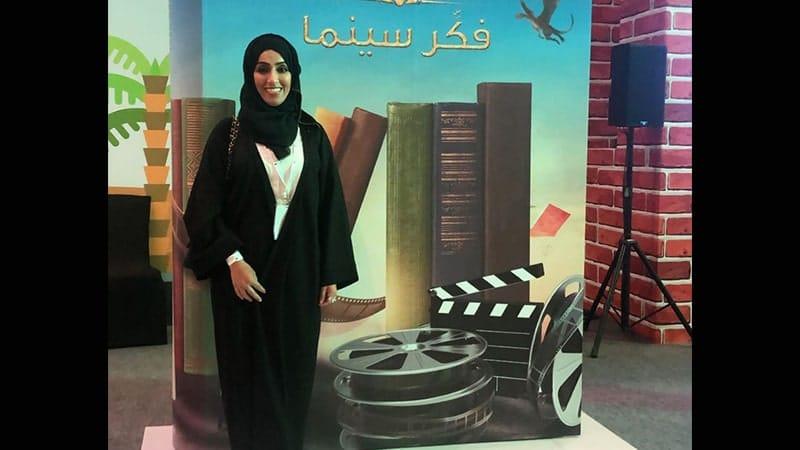 Arti Nama Nahla - Nahla Al Fahad