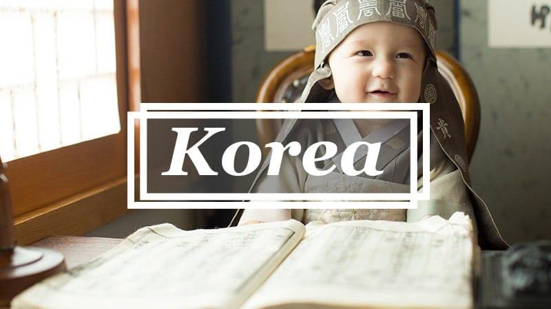 Asal Bahasa - Korea